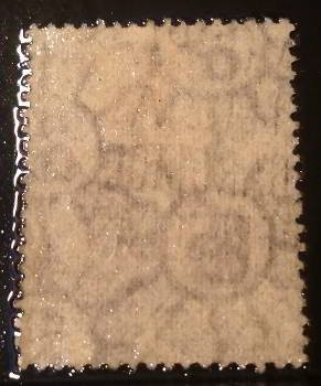 A nice example I found of Argentina Watermark #288 found on many Argentine stamps.