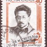 Russia-Stamp-2324u
