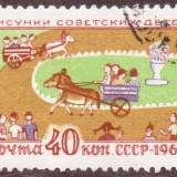 Russia-Stamp-2348u