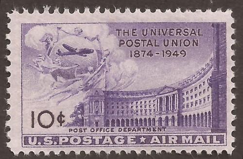 USA-airmail-stamp-C42m.jpg