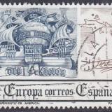 1982-SG2681