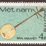 Vietnam-stamp-1590u