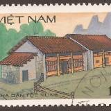 Vietnam-stamp-1649u