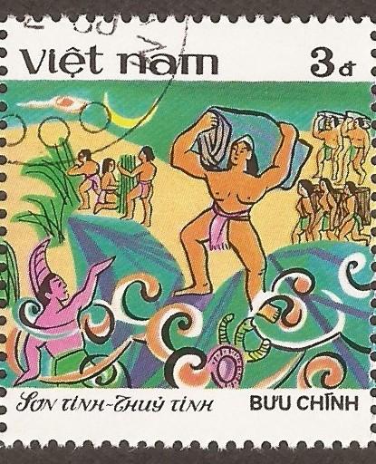 Vietnam-stamp-1738du.jpg