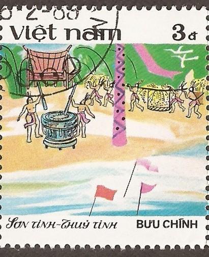 Vietnam-stamp-1738fu.jpg