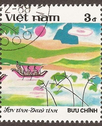 Vietnam-stamp-1738hu.jpg