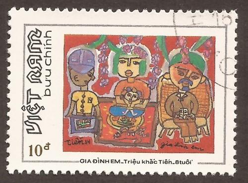 Vietnam-stamp-1872u.jpg