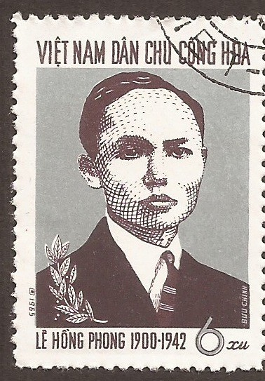 Vietnam-stamp-336au-North.jpg