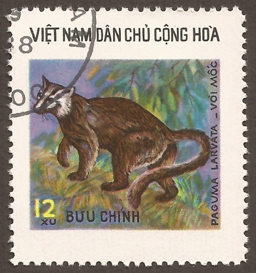 Vietnam-stamp-809u-North.jpg