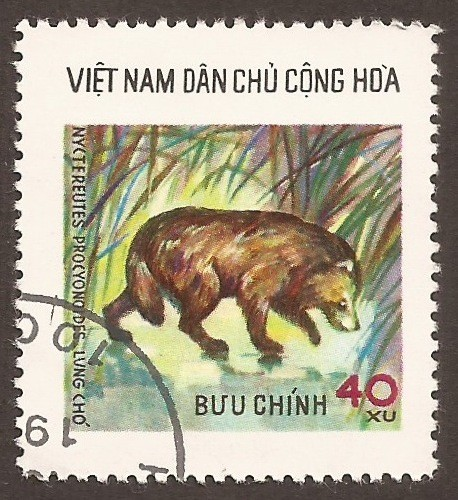 Vietnam-stamp-812u-North.jpg