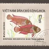 Vietnam-stamp-832u