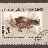 Vietnam-stamp-834u