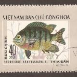 Vietnam-stamp-835u