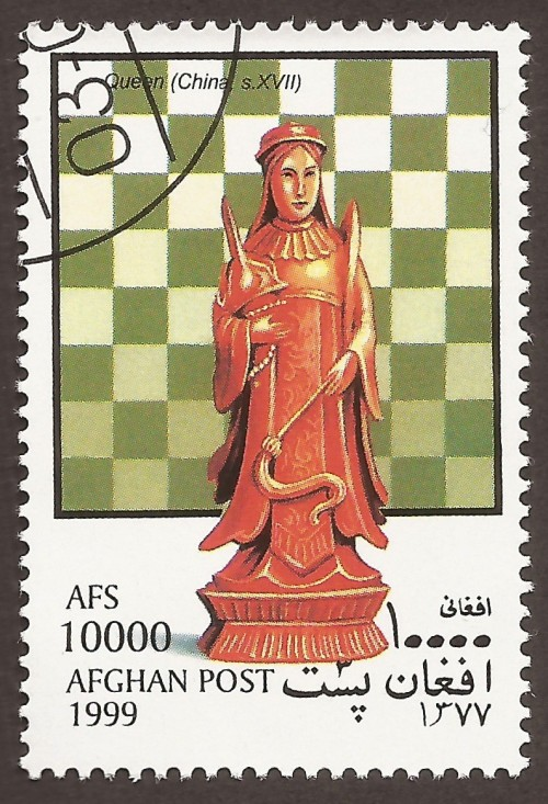 "Queen {China's XVII}; Chess Pieces ""not authorized"""