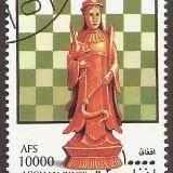 Afghanistan-Stamp-0001u