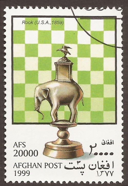 Afghanistan-Stamp-0002u.jpg