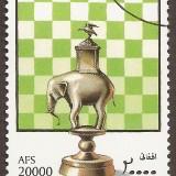 Afghanistan-Stamp-0002u