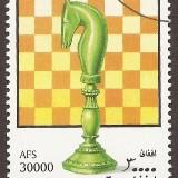 Afghanistan-Stamp-0003u