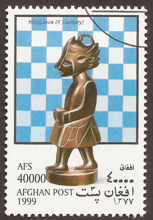 "King {Java IX Century}; Chess Pieces ""not authorized"""