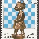 Afghanistan-Stamp-0004u