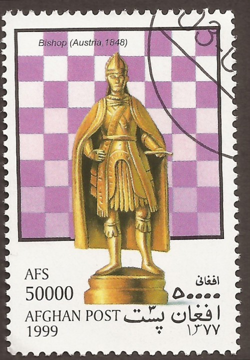 """Bishop {Austria 1848}; Chess Pieces """"not authorized"""""""