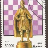 Afghanistan-Stamp-0005u