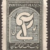 Afghanistan-stamp-283m