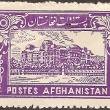 Afghanistan-stamp-319m