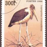 Chad-stamp-778u