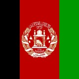 Flag-of-Afghanistan