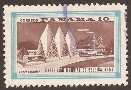 Panama-stamps-421u.jpg