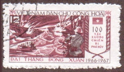 Vietnam-stamp-492bu-North.jpg
