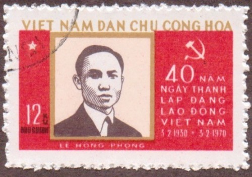 Vietnam-stamp-568u-North.jpg