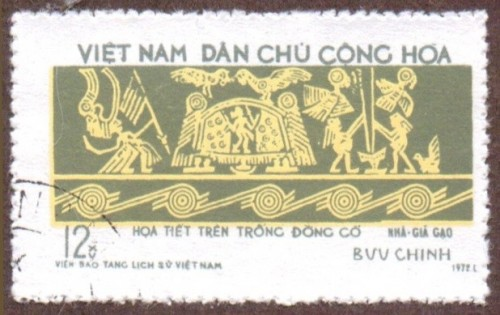 Vietnam-stamp-694u-North.jpg