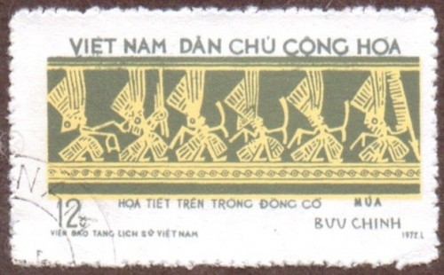 Vietnam-stamp-695u-North.jpg