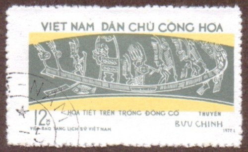 Vietnam-stamp-696u-North.jpg