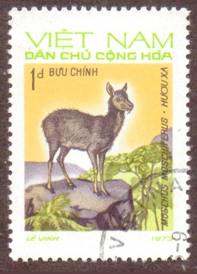 Vietnam-stamp-701u-North.jpg