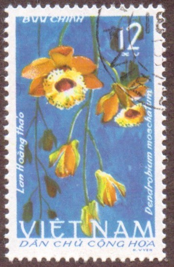 Vietnam-stamp-407u-North.jpg