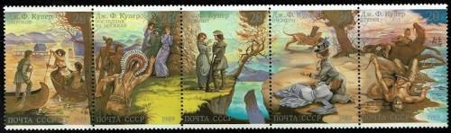 USSR-1989-5822-26.jpg