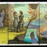 USSR-1989-5822-26
