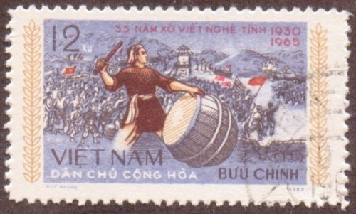 Vietnam-stamp-382u-North.jpg