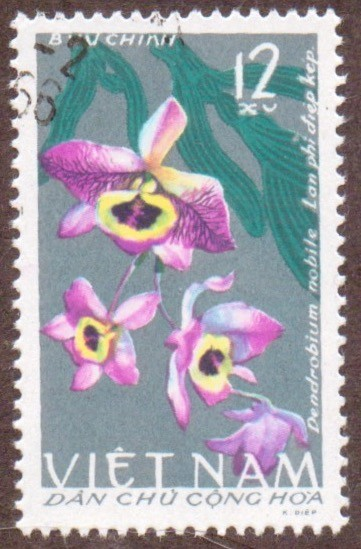 Vietnam-stamp-408u-North.jpg