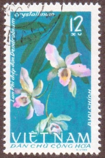 Vietnam-stamp-409u-North.jpg