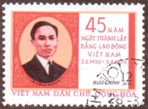 Vietnam-stamp-764u-North.jpg