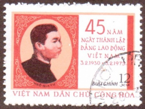 Vietnam-stamp-766u-North.jpg