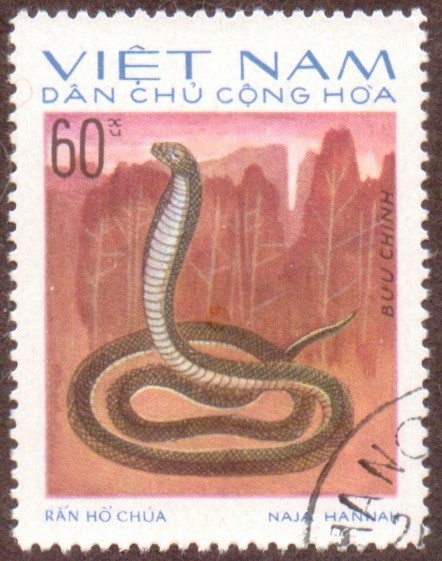 Vietnam-stamp-796u-North.jpg