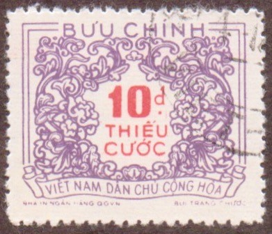 Vietnam-stamp-J15u-North.jpg