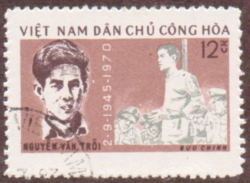 Vietnam-stamp-601u-North.jpg