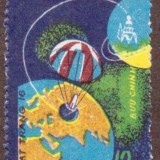 Vietnam-stamp-639au-North