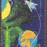 Vietnam-stamp-639bu-North
